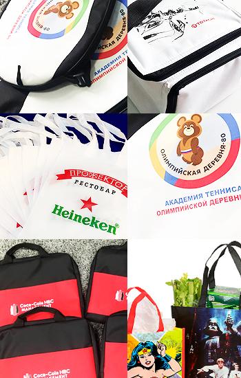 c3f076a4302bd Сумки с логотипом, пошив сумок на заказ – от 25 руб.